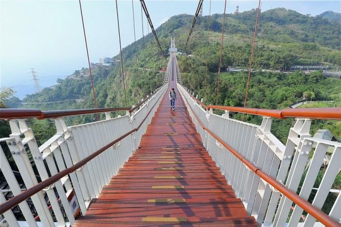 嘉義梅山景點【太平雲梯】眺望絕美天空步道!阿里山國家風景區!漫步在雲端!
