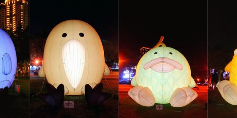 2020台灣燈會在台中【童趣樂園】 戽斗星球動物.水果鳥都來了!