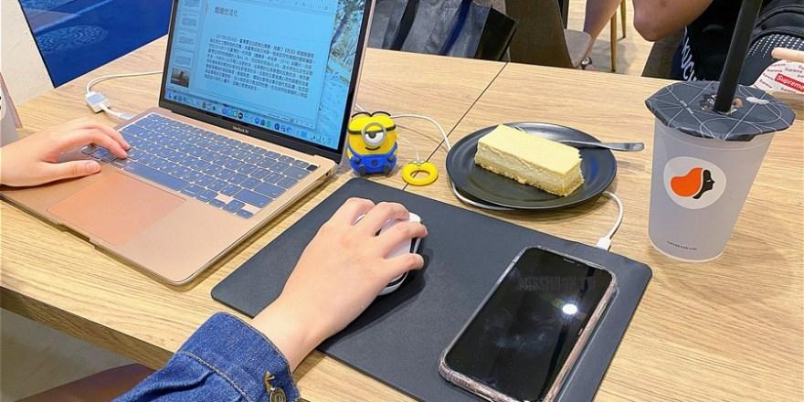 高質感辦公神器【Waymax威瑪Waypad黑方方無線充電滑鼠墊】3C評測!2020電腦周邊必備!辦公室團購首選!