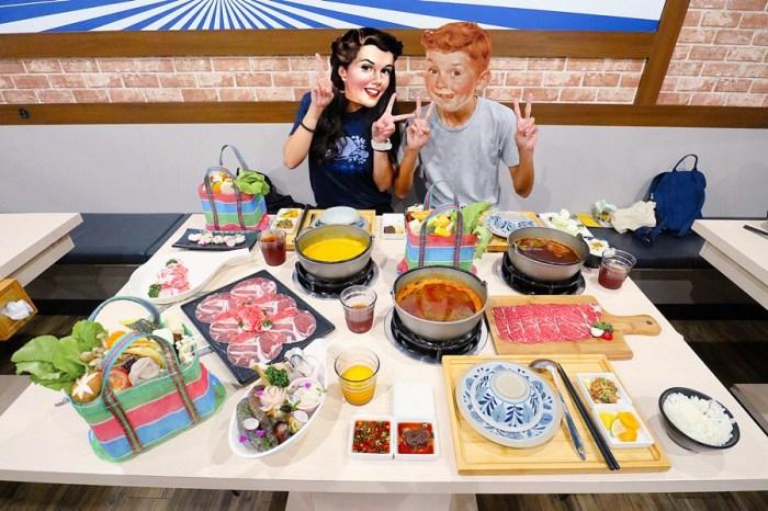 台中東區美食【麥湯館】創意中西合併!西式火鍋在這裡!鍋物/牛肉麵一次雙享受!