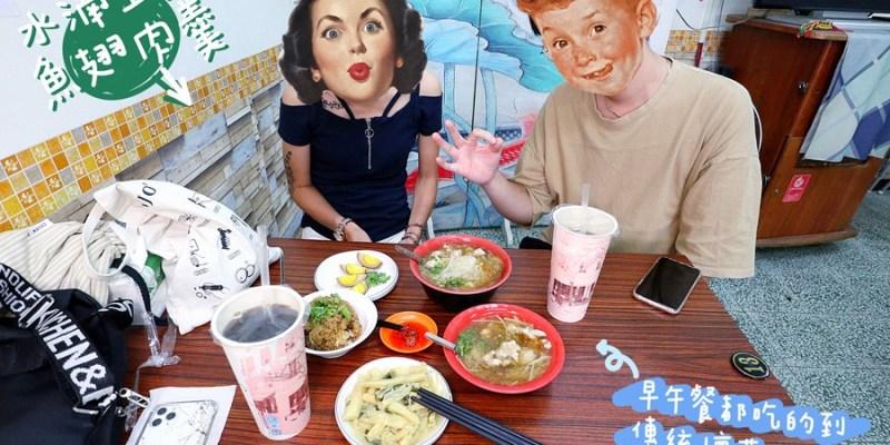 台中北屯美食【水湳王爺魚翅肉羹】只要銅板價就能吃到的傳統古早味早午餐!一碗肉羹!一塊磚塊!