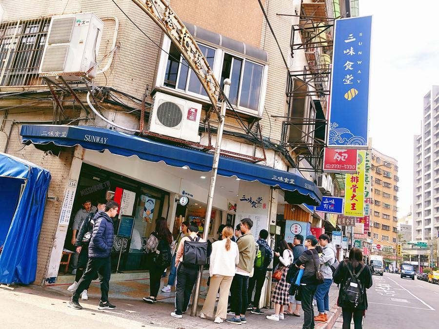 台北萬華美食【三味食堂】紅到國外的排隊必吃店!巨無霸鮭魚生魚片壽司夭壽好吃!