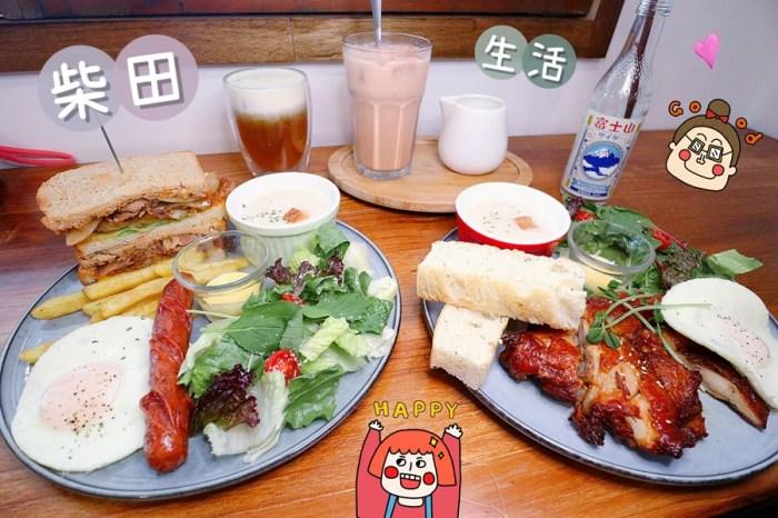 台中西區美食【柴田生活】早午餐專賣!超可愛柴犬店狗坐鎮!寵物友善餐廳!