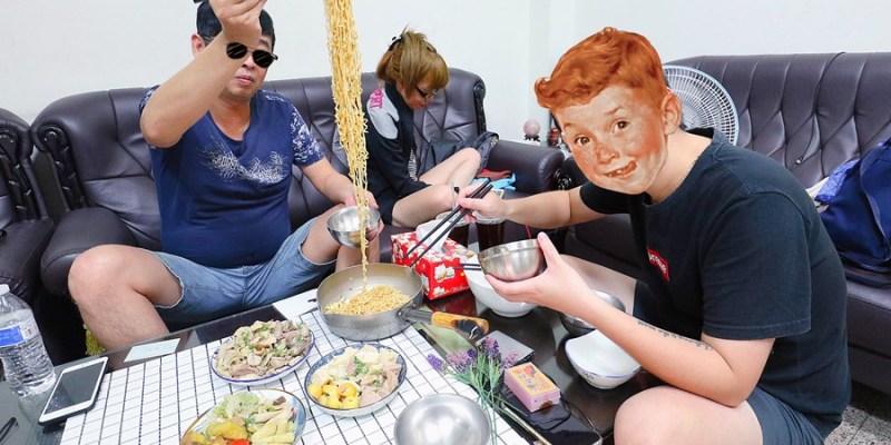 台中龍井美食【不吃不可鹹水雞】東海商圈必吃小吃!打卡按讚就送當季時蔬!手工特製麻辣雞也很推薦喔!
