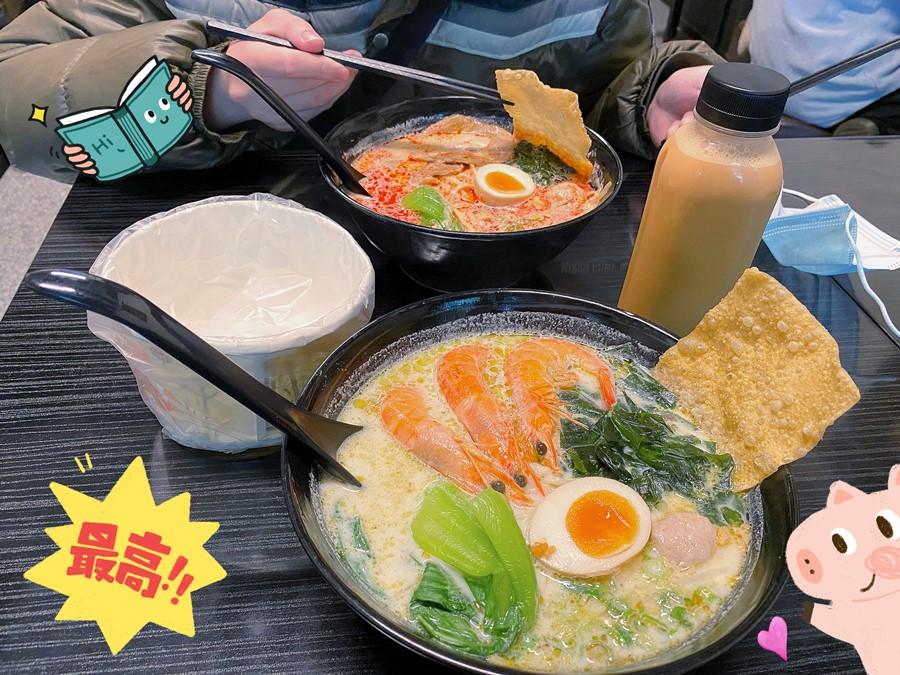 台中東區美食【拉瑪泰式拉麵】誇張好吃平價異國拉麵!泰國風好驚豔!綠咖哩/叻沙/酸辣超帶勁!
