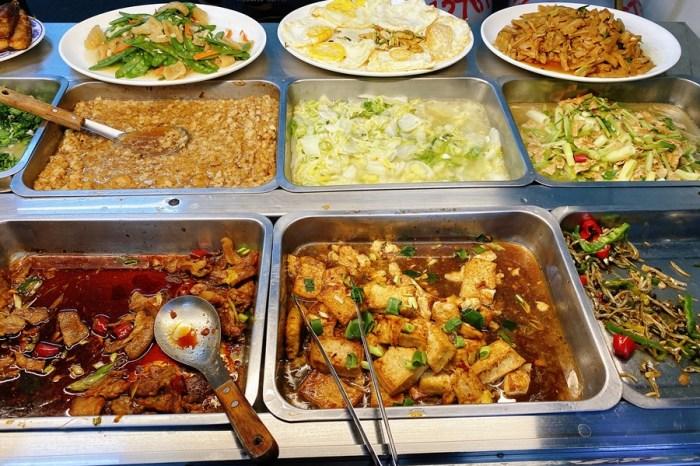 台中東區美食【客製便當/清粥小菜】十甲旺市場平價宵夜&早餐!銅板價就能吃好飽!