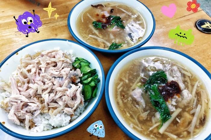 台中南區美食【家鄉味肉焿】忠孝路夜市的平價銅板小吃!便當/飯/麵應有盡有!