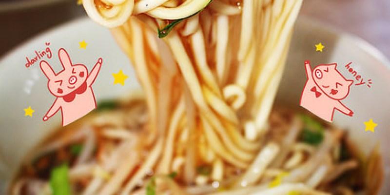 宜蘭南澳美食 烏醋麵 蘇花公路必吃健康料理 安打食品農特產 剝皮辣椒