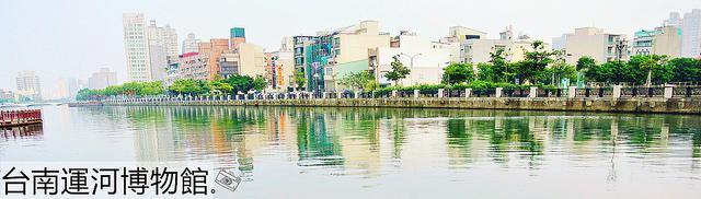 台南安平景點   台南運河博物館 市定古蹟 免費參觀 紀念品