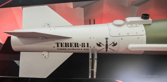 Модульный комплект управления и наведения TEBER-81 для бомб