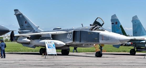 "Су-24МР ""40"""