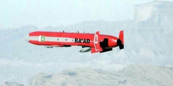 Pakistan Unveils Ra'ad-II ALCM