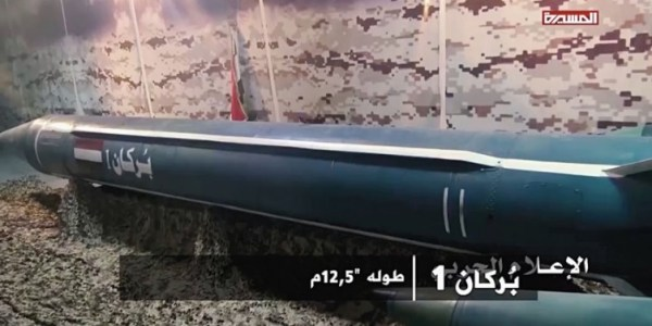 Houthis Strike Military Parade with Ballistic Missile, Drones