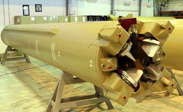 Image result for qiam missile