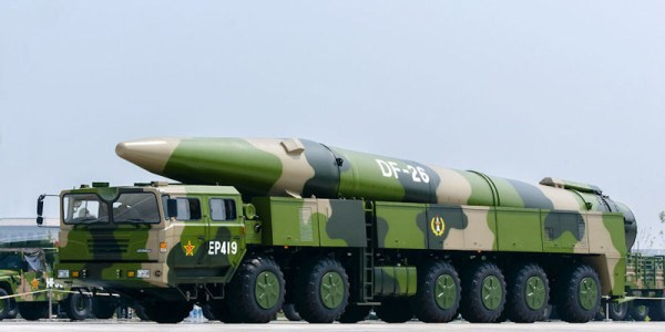 China Releases Footage of DF-26 Launch