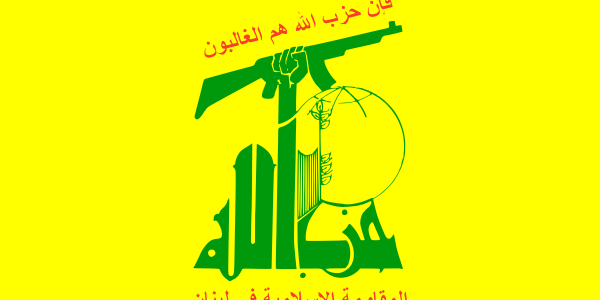 Missiles and Rockets of Hezbollah