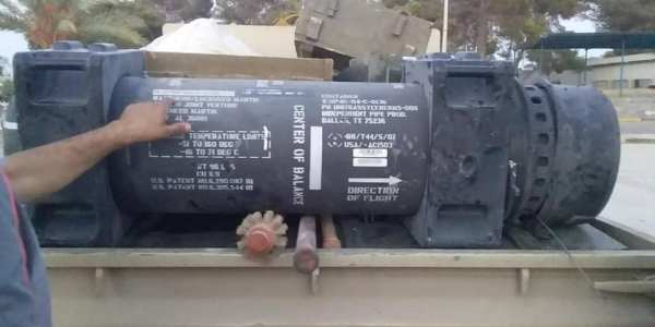 Javelin Antitank Missiles Found in Libya