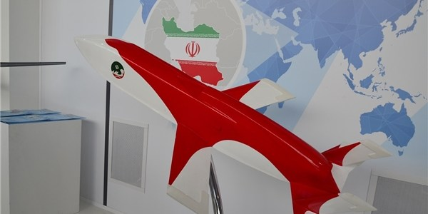Iran Unveils New Cruise Missile