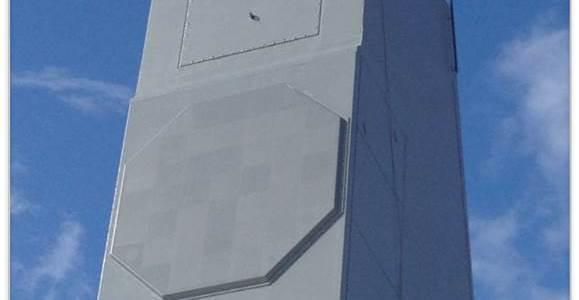 US Navy Receives Next-Generation Radar