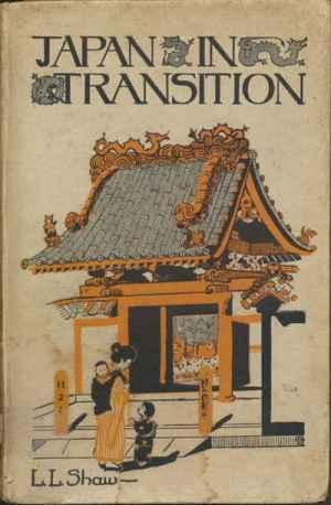 Loretta L. Shaw, Japan in Transition.