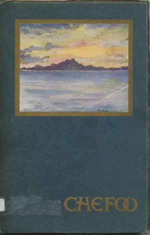 Stanley Houghton, Edith B. Harman & Margaret Pyle, Chefoo.