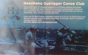 hanohano.com