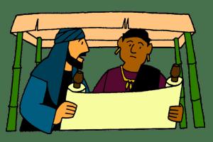 9_Philip and Ethiopian