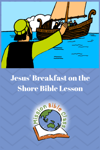 Breakfast on the Shore Pin