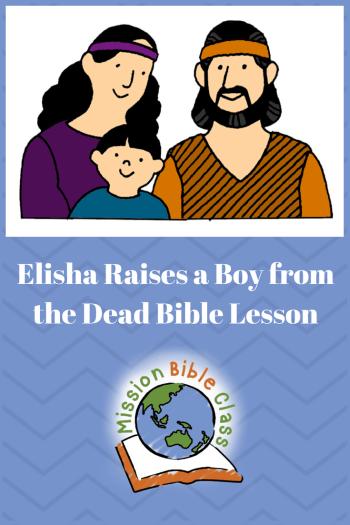 Elisha Raises a Boy from the Dead Pin