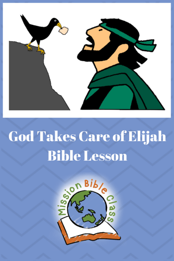 God Takes Care of Elijah Pin