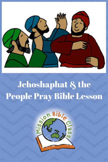 Jehoshaphat and the People Pray Pin