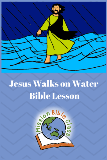 Jesus Walks on Water Pin