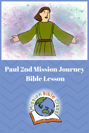 Paul_s Second Missionary Journey-Macedonian Vision Pin