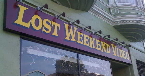 SF Mission's Lost Weekend Video to Relocate to Alamo Drafthouse