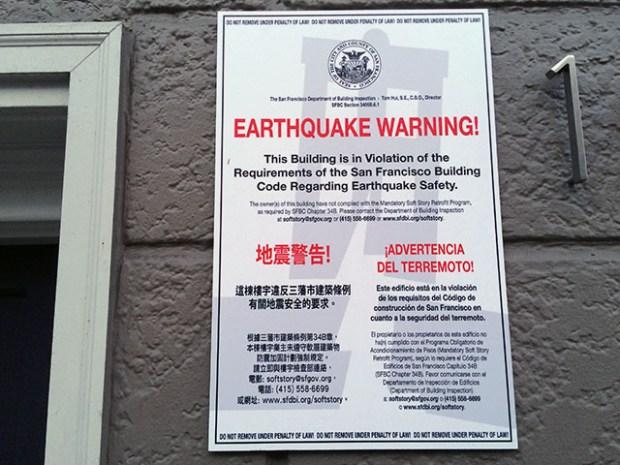 Warning. Photo by Mark Rabine