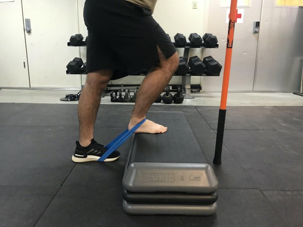 banded ankle mobilization start position