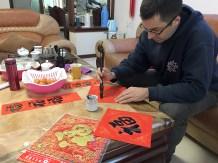 Calligraphie du caractere du bonheur 福 pour le Nouvel An.
