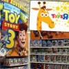 New Gift Cards on Saveology: 50% Off Toys R Us and Domino's