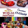 Disney On Ice Worlds of Fantasy Comes to Columbus + Ticket GIVEAWAY!