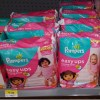 HOT Price on Pampers Easy Ups at Walmart!
