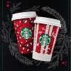 Starbucks BOGO Holiday Drinks