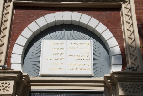 tn_Quincy IL Temple Bnai Shalom03