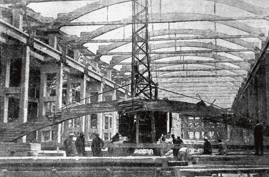 Строительство завода. 1936 год