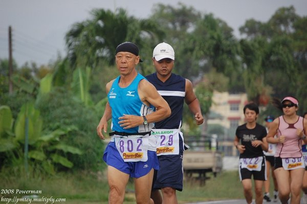 Datz uncle Boe, another friend. I told you, a healthy sporty life style for all !!