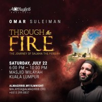 'Through the Fire' by Omar Suleiman