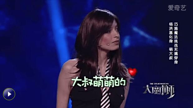 Katalin_cctv