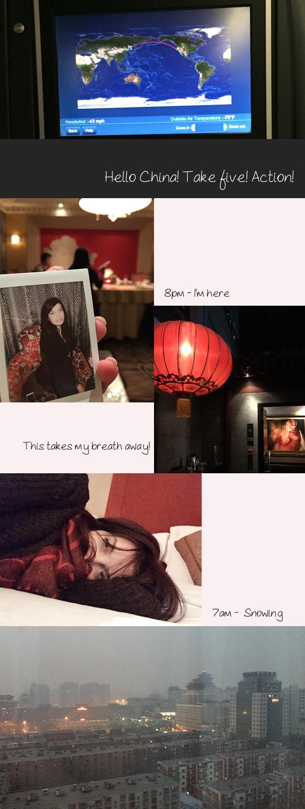 blog_frame