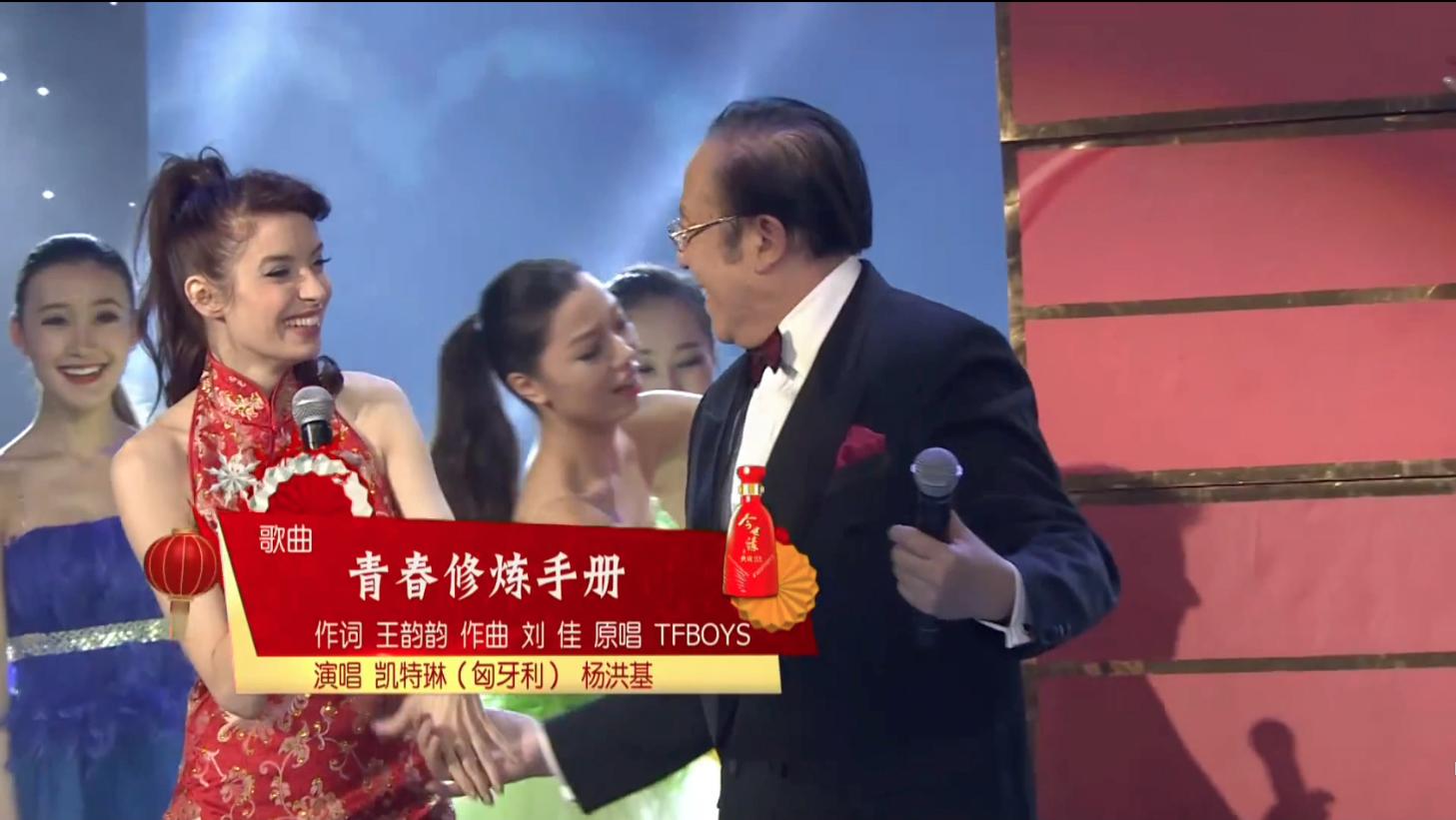 Nice to see you Mr Yang