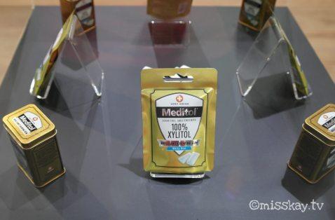 Produkte mit Xylitol härten übrigens nachweislich den Zahnschmelz...