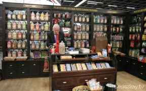 Britisher Candy Shop